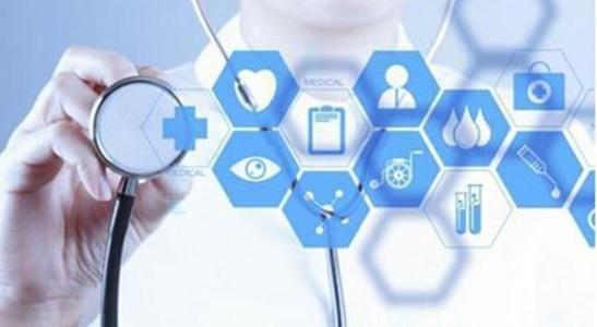 中山短信群发平台帮助医疗企业重新获得信任