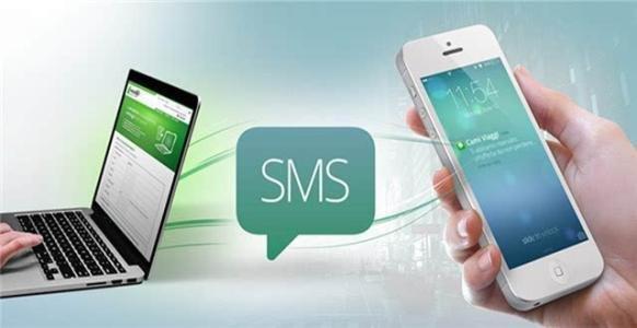 短信群发在我们的生活中必不可缺