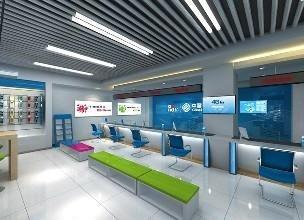 日照短信群发平台帮助手机营业厅扩大受众提升营业额