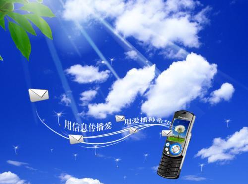 短信群发平台为哈尔滨某纸业集团的插上了信息化腾飞的翅膀