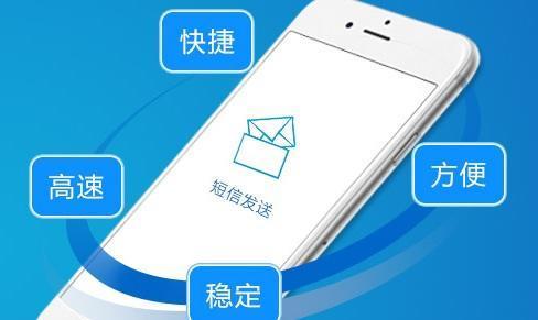 短信服务生机盎然,行业应用市场前景广阔