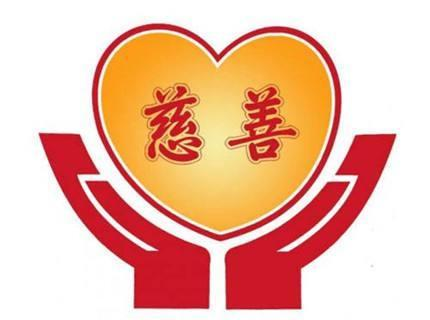 北京短信群发平台成为慈善机构的好帮手