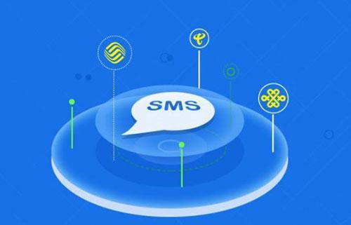 短信群发为什么会有这么大的需求量