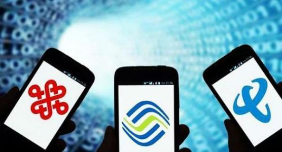 短信服务商与短信运营商有哪些区别