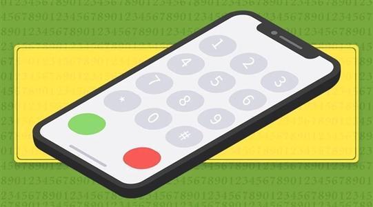 短信验证码可以有效地帮助电子商务平台商家解决安全问题
