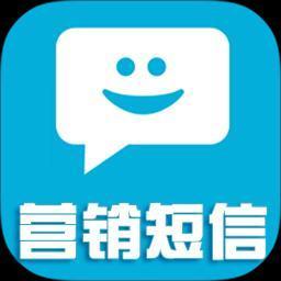 微信当道,短信群发软件穷途末路?