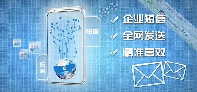 短信群发平台如何激起用户活跃度