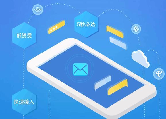精准短信营销相比于微信公众号,具备哪些优势?