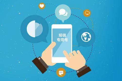 短信营销的未来还有价值吗?短信营销出路在哪里?