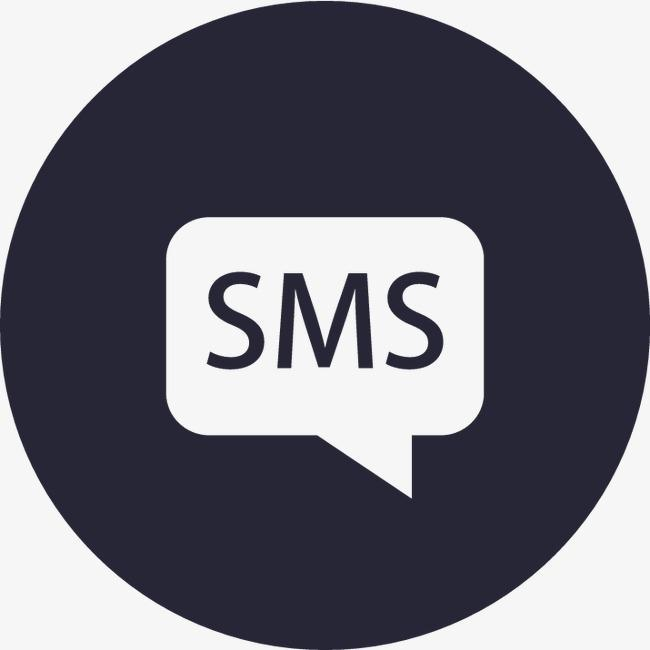 什么是短信模板?