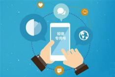 从客户的角度来看,群发短信是如何工作的